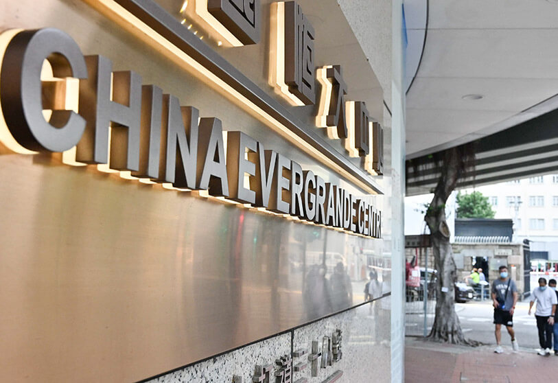 china evergrande logo promoción obra nueva